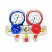 Car Air Conditioning Table Fluoride Pressure Gauge Carton Set For Auto Air Conditioning Refrigerant Diagnosis Special Tool цена