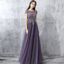 Purple Long Dress Promozione-Fai spesa di articoli in promozione Purple  Long Dress su Aliexpress.com 05a3dfce72f