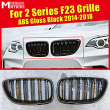 F23 Front Grille ABS Material Gloss Black For F22 F23 220i 228i 235i Double Slats Front Bumper Kidney Grille Car styling 2014-18 недорго, оригинальная цена