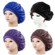 1 шт. Уход за волосами Женская мода головной убор шелковая шапка Атласная шапочка Ночная шапка для сна 4 цвета