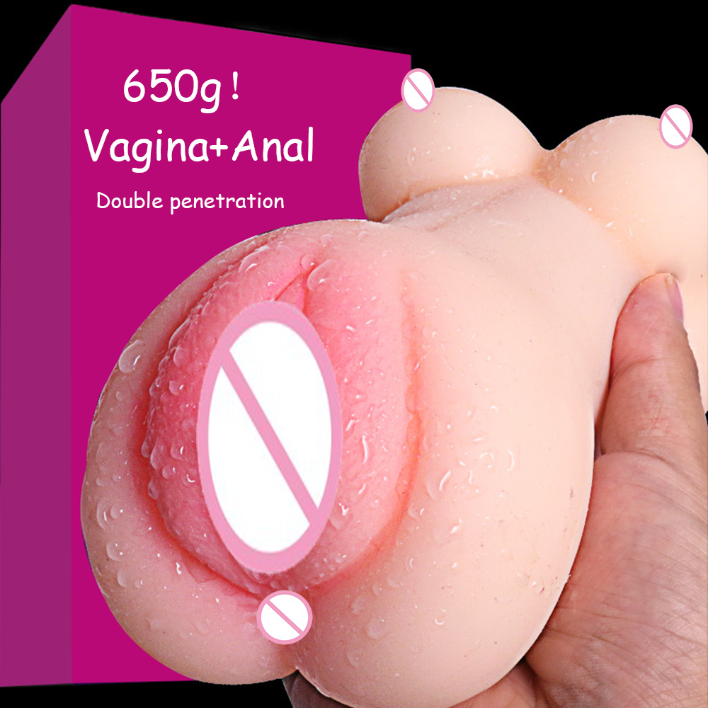 Belsiang 650g Artificial Vagina Real Pussy Male Masturbator Anal Fake Pocket Pussy Stroker Adult Sex Products Sex Toys for Men