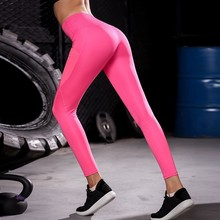 Yuerlian Girls Gym Long Yoga Pants Women Sports Trousers Skinny Sexy Fitness Tight Workout Compression Running Leggings