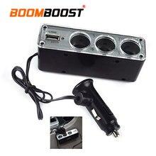 Автомобильный прикуриватель тройной разъем с одним USB 3 способа Авто розетка Разветвитель 12 в зарядное устройство адаптер питания штекер DC 12 В