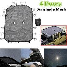 Автомобильный сетчатый солнцезащитный козырек полный Топ солнцезащитный козырек крышка УФ Защита для Jeep/Wrangler JK 4 двери 2007