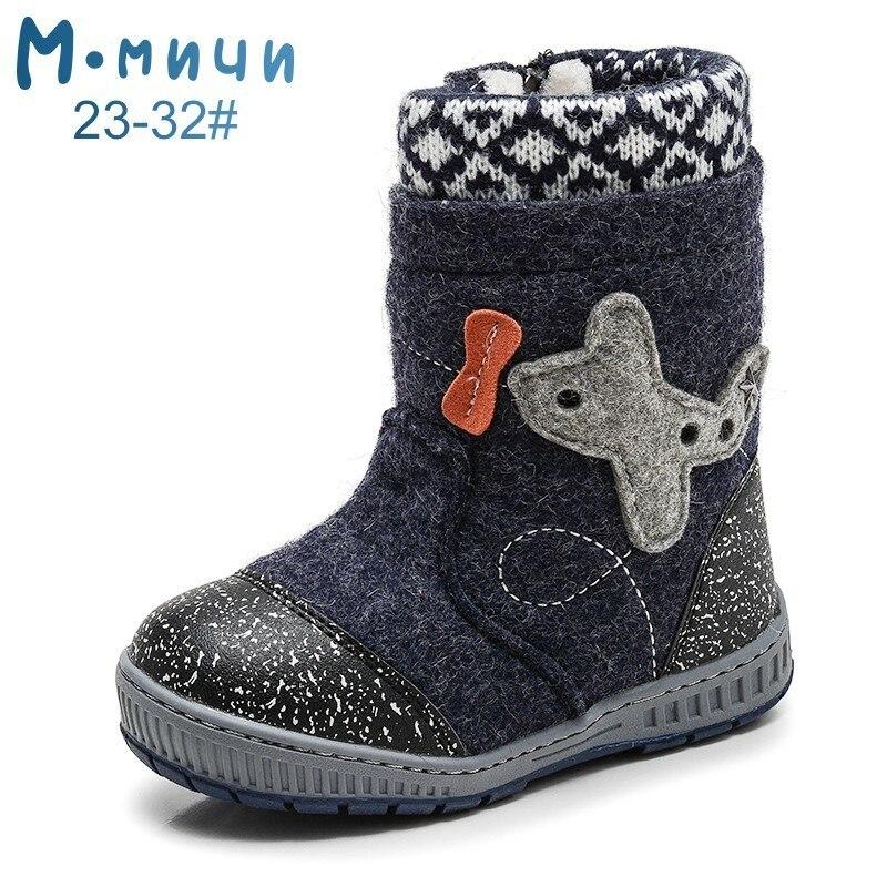 Hiver Chaussures Achat De Feutre Chaud Laine Bottes Enfants Mmnun PPq0RTxg