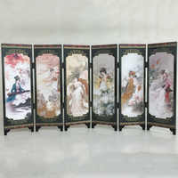 Four Great Beauties Oriental Chinese Golden Lacquer Folding Room Screen