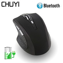 CHUYI Bluetooh Wireless Mouse Rechargeable 1000DPI Silent Computer Mice USB Charging Ergonomics Gaming Mause For Laptop Desktop