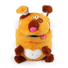 Мягкая игрушка Budi Basa Karmashki Пёс, 21 см