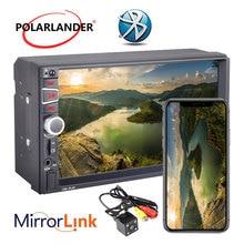 7 «2 Din автомагнитолы воспроизведение видео в формате HD MP5 плеер Bluetooth FM сзади Камера мультимедиа RDS Зеркало Ссылка для Android USB Зарядное устройство