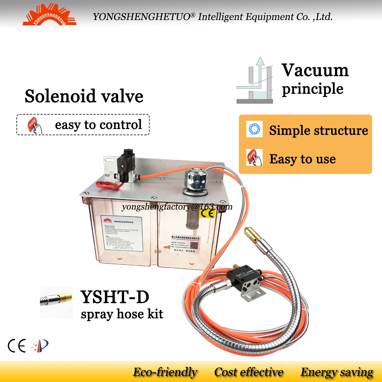 Solenoid valve ready metalworking coolant pump oil mist BPV sprayer metal cutting cooling CNC engraving router