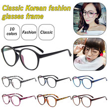 Fashion Women Glasses Frame Eyeglasses Vintage Round Clear Lens Optical Spectacle