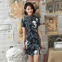 ba37e01ca Buy modern chinese dress and get free shipping on AliExpress.com
