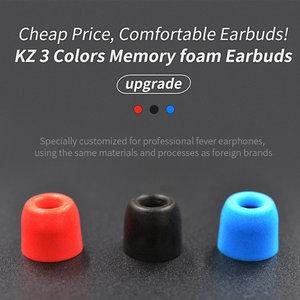Image 2 - KZ מקורי זיכרון קצף אוזן טיפים 3 זוג (6 Pcs) רעש בידוד נוח אוזן רפידות באוזן אוזניות עבור KZ ZSX ZS10 פרו אוזניות