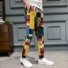 Pantalones de harén con estampado de celosía a juego de moda Pantalones