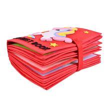 Тканевая книга нетканый материал Мальчики Девочки Детская игрушка обучающая моющаяся мульти-функциональная книга из ткани для детей первая книга
