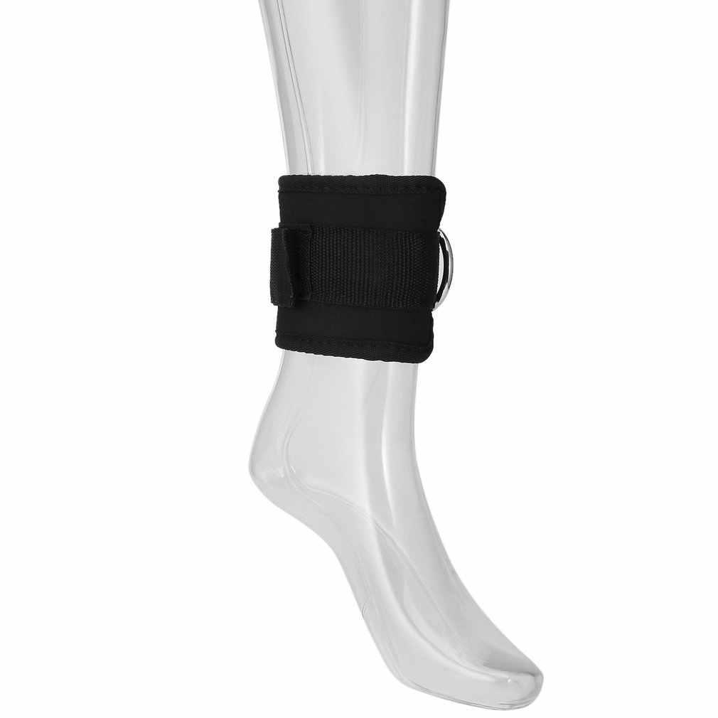 1 ペア足首スポーツ保護ギア重量サポート足リング足のバックルストラップトレーニングストラップ脚バンド筋力トレーニングサポート