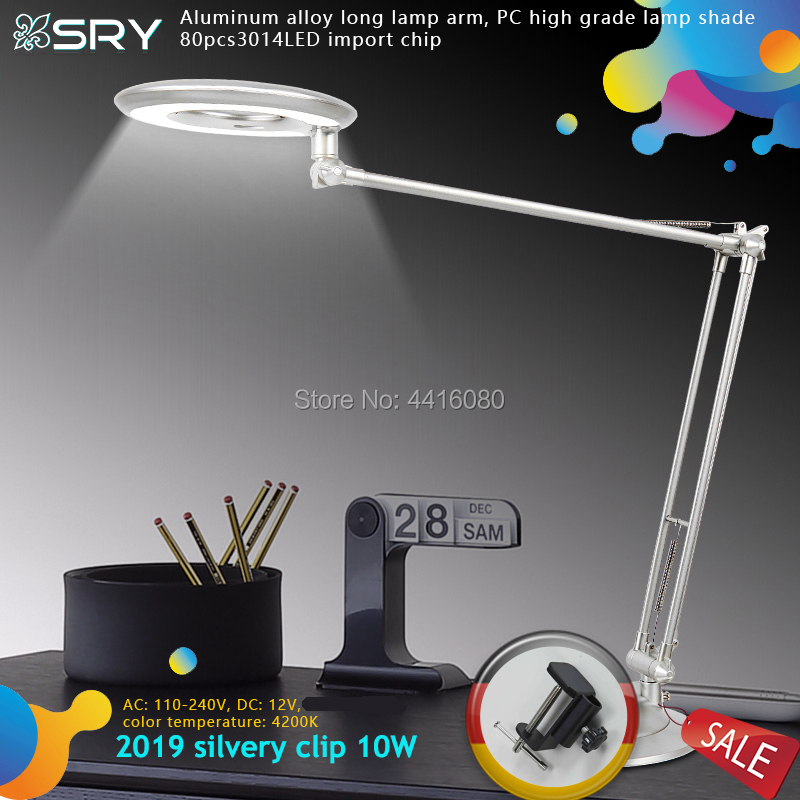 SQ LD520office table lamp student reading lamps fashion lights Free rotation Angle different Color 10W 4000K