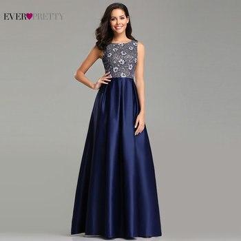 6f59e571348 Product Offer. Мусульманское вечернее платье тех Довольно Элегантные ...