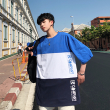Summer Wear T Pity 2019 New Pattern 1 Spelling Color Male Dress Easy The Wind In Hong Kong Short Sleeve T Pity Dt05 P40. the pity of war