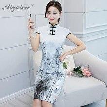 Orientale Vintage Long Printing Cheongsam Modern Women Chinese Traditional Dress Qipao Similar Silk Dresses Oriental Style