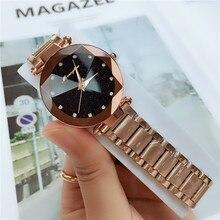 Luxury Crystal Star Sky Womens Watch Gold Steel Belt Water Dail Bracelet Polygon Gift Clock