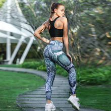 Legging Sport Femme Sexy Yoga Pants Women Leggings Fitness Clothing Sporting Snake High Waist Tights Animal Gym Compression Ass