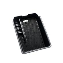 1 шт центральный подлокотник коробка для хранения для BMW X3 G01 2018 консольный лоток Организатор черный
