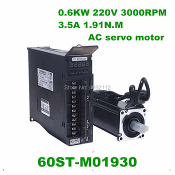 60ST-M01930 600W AC servo motor cnc 0.6KW 3.5A 1.91N.M 3000RPM WITH SERVO DRIVER + Servo Cable + Servo Connector - DISCOUNT ITEM  6% OFF All Category