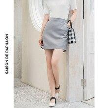 2019 summer Korean new solid high waist skirts female wild fashion hip package slim thin professional G332