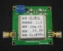 DYKB 1 MHz to 2000MHz 2GHz Gain 64dB Low Noise LNA RF Broadband Amplifier Module HF FM Ham Radio Amplifiers VHF UHF 12v