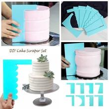 Скребок для выпечки, 1 шт., новинка, шпатель, украшение торта, кондитерский край, 8 стилей, помадка, модный пластиковый мусс