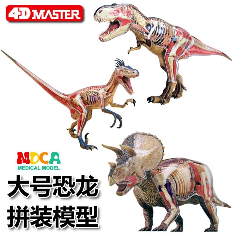 Большой тираннозавр Трицератопс Велоцираптор 4d мастер головоломка Сборка игрушки животные биология динозавр орган анатомическая модель