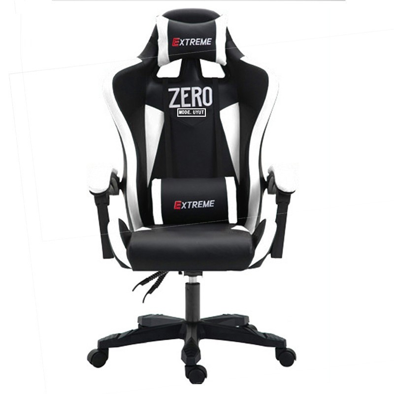 Gaming Chair Ergonomic Computer Armchair Anchor Home Cafe Game Competitive Seats Free ShippingGaming Chair Ergonomic Computer Armchair Anchor Home Cafe Game Competitive Seats Free Shipping
