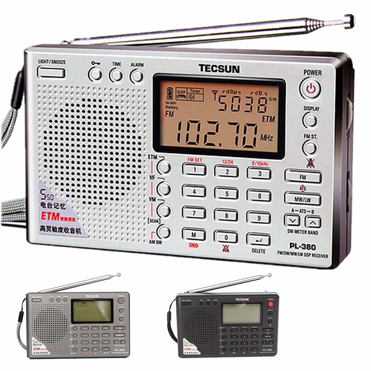 TECSUN PL-380 DSP PLL FM MW SW LW Digital Stereo Radio World-Band Receiver New 7 Tuning Mode Selectable Silver Gray Black tecsun pl 600 digital tuning full band fm mw sw sbb air pll synthesized stereo radio receiver 4xaa