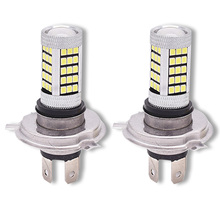 цена на 4-side White 6000K H4 9003 HB2 66-LED 12V-24V Hi/Lo Beam Headlight Fog Lamp Driving Light Bulb for Motorcycle Cars Truck