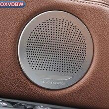 Из нержавеющей стали двери автомобиля кольцо громкоговорителя подкладке отделочный стикер для BMW e70 e71 X5 X6 аксессуары автомобиль укладки 2009-2014 4 шт.