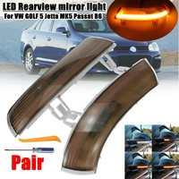 Pair Side Rearview Mirror Light Indicator Blinker Repeater Light For VW GOLF 5 Jetta MK5 Passat B5.5 B6 EOS for Skoda Superb B5