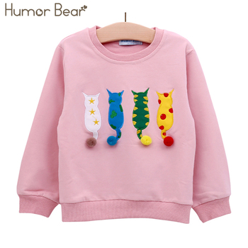 Humor Bear Kids Sweater Autumn Long-sleeve T-shirt  Boy Girl Children Clothes Cartoon Brand Child Coat Outwear Clothing 2-6Y 1