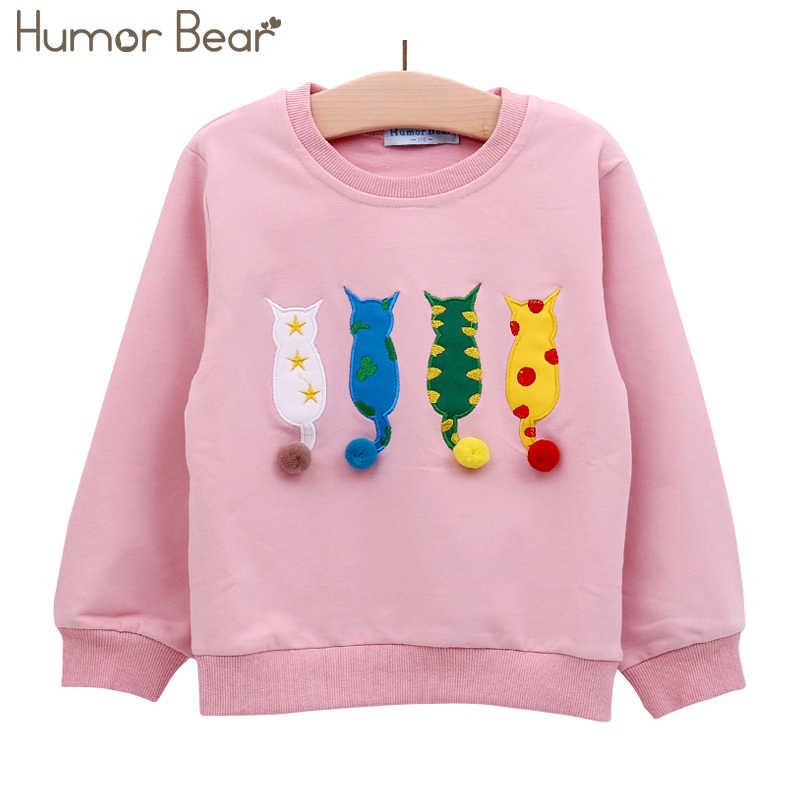 유머 베어 키즈 스웨터 가을 긴 소매 티셔츠 소년 소녀 어린이 의류 만화 브랜드 아동 코트 아웃웨어 의류 2-6Y
