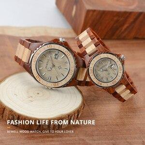 Image 2 - 나무 애호가 커플 시계 럭셔리 듀얼 시계 달력과 연인 친구를위한 선물로 빛나는 두 시계 bewell 100bc