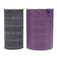 Smart Removal HEPA Filter Cleaner Air Purifier Air Purification Removing Formaldehyde Home Appliance Part Accessories 2 Colors