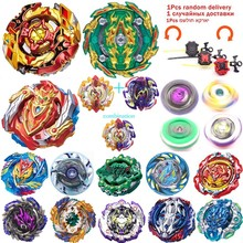 Toys Rotating-Gyroscopes-Toys Spinning-Top Battle Metal Toupie Fusion-God Children's