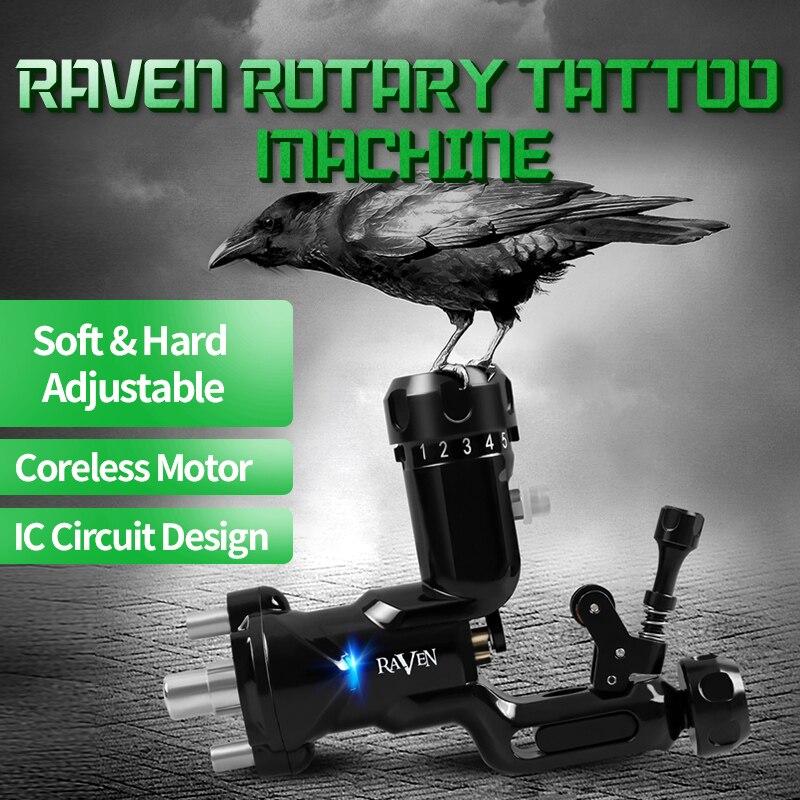 Tattoo เครื่องโรตารี่ Raven ออกแบบใหม่นำเข้ามอเตอร์ที่มีประสิทธิภาพปืนสักถาวรแต่งหน้า Tattoo Supply-ใน ปืนสัก จาก ความงามและสุขภาพ บน AliExpress - 11.11_สิบเอ็ด สิบเอ็ดวันคนโสด 1