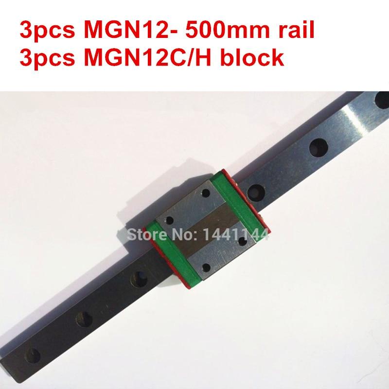 MGN12 Miniature linear rail:3pcs MGN12 - 500mm rail+3pcs MGN12C/MGN12H carriage for X Y Z axies 3d printer parts