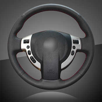 Artificial Leather Car Braid On The Steering Wheel Cover for Nissan Qashqai 2007-2013 Rogue 2008-2013 X-Trail 2008-2013 NV200 - DISCOUNT ITEM  45% OFF All Category