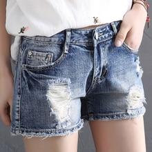Vintage Blue Denim Shorts Women Elastic High Waist Shorts Summer Casual Ripped Hole Slim Jean Shorts Clothing 2019 blue random ripped details denim shorts