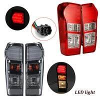 1x/2x Left/Right Rear LED Tail Light For Isuzu Dmax Yukon Utah 2012 2013 2014 2015 2016 2017 2018 w/ wire Harness