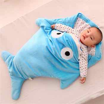Infant Sleeping Bag Shark Shape Sleeping Bag Cartoon Anti-kick Is Autumn And Winter Newborn Baby Out Of Cotton Creative Gifts - DISCOUNT ITEM  29% OFF All Category