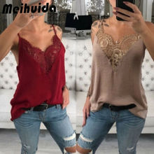 Women Summer Tank Tops Lace Sexy Vest Fashion Camisole Sleeveless Casual T-Shirt 2019 New Arrival women s boho tank tops vest sleeveless loose summer beach casual t shirts fashion lace tees sexy lady tank tops white black