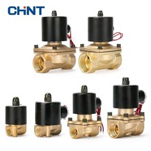 CHINT Electromagnetism Valve Water Full Copper Normally Closed 220V 24V 12V  Air Valves Pneumatic Components